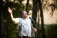 Дмитрий Быков в Ясной Поляне. 3 июля 2016, Фото: 73