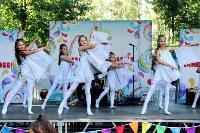 110 лет Комсомольскому парку, Фото: 42