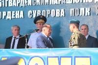 Тульские десантники отметили День ВДВ, Фото: 20
