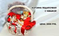 Выбираем подарки ко Дню святого Валентина,  23 февраля и 8 марта, Фото: 5