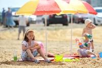 Пикник в Петровском квартале, 2 июля, Фото: 19