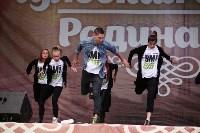 Танцевальный фестиваль на площади Ленина. 13.09.2015, Фото: 13