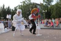 """Открытие """"Театрального дворика-2014"""", Фото: 83"""