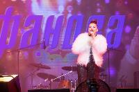 Праздничный концерт: для туляков выступили Юлианна Караулова и Денис Майданов, Фото: 50