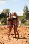 Пляжный волейбол в Барсуках, Фото: 65