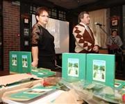 В Туле вышла книга о Белоусовском парке, Фото: 18