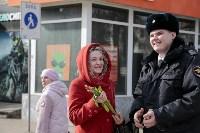 Полиция поздравила тулячек с 8 Марта, Фото: 19