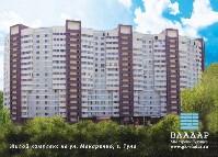 Многоэтажный жилой дом  на ул. Макаренко. Сдан в 2012 году., Фото: 2
