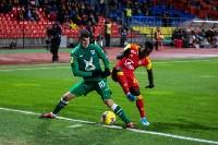 Матч «Арсенал – Рубин», Фото: 113