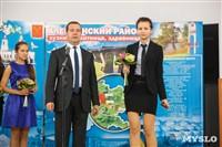 Дмитрий Медведев вручает медали выпускникам школ города Алексина, Фото: 8