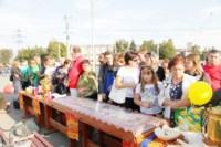День города в центре., Фото: 210