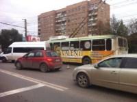 Авария на Зеленстрое, Фото: 8
