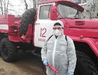 Сотрудники МЧС проводят дезинфекционные работы, Фото: 15