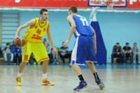 Баскетбол. , Фото: 7