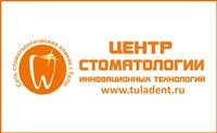 Центр стоматологии, Фото: 6