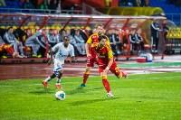 Матч «Арсенал» – «Динамо»: большой фоторепортаж, Фото: 130