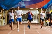 Легкоатлеты разыграли Кубок Тульской области, Фото: 24