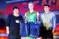 Плавск принимает финал регионального чемпионата КЭС-Баскет., Фото: 116