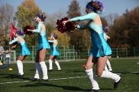 Открытие Кубка Слободы-2015, Фото: 133