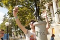 Московские блогеры в Туле 26.08.2014, Фото: 41