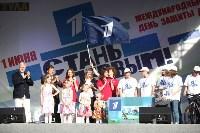 Праздничный концерт «Стань Первым!» в Туле, Фото: 28