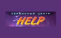 Хелп, ООО, торгово-сервисная компания, Фото: 1