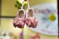 Ассортимент тульских цветочных магазинов. 28.02.2015, Фото: 41