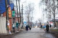 Город Липки: От передового шахтерского города до серого уездного населенного пункта, Фото: 148