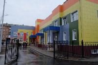 Открытие детского сада №34, 21.12.2015, Фото: 1