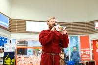 Гипермаркет Глобус отпраздновал свой юбилей, Фото: 47