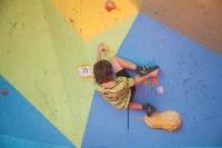 Детское скалолазание, Фото: 24