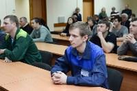 Конкурс профмастерства в КБП, Фото: 2
