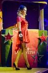 Мисс Казанова - 2015, Фото: 18