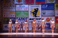 Бодибилдеры в Туле, Фото: 15