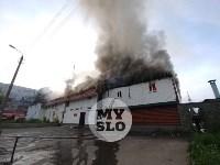 Пожар в Щекино, Фото: 6
