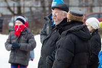 """Мемориал Гришина"" по конькобежному спорту., Фото: 40"