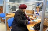 Открытие многофункциональных центров в Черни и Плавске, Фото: 5