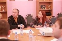 Арт-Профи Форум. 13 февраля 2014, Фото: 3