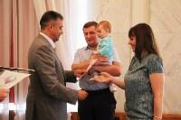 Вручение свидетельства на соцвыплату в Новомосковске, Фото: 2