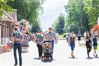 Центральный парк Тулы отметил день рождения , Фото: 16
