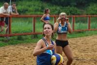 Турнир по пляжному волейболу, Фото: 75