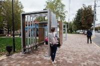 Остановочный павильон возле сквера Студенченский, Фото: 2