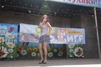 Фестиваль дворовых игр, Фото: 113