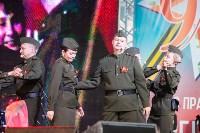 Концерт и салют в честь Дня Победы 2019, Фото: 8