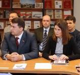 Совет региональных отделений политических партий, Фото: 13