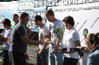 Игроки «Арсенала» награждают победителей Летнего Кубка ТГФФ., Фото: 72