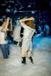 Пенная вечеринка в Долине Х, Фото: 51