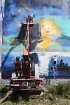 Граффити в Иншинке. Айвазовский. , Фото: 21