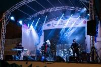 """Концерт группы """"А-Студио"""" на Казанской набережной, Фото: 95"""