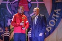 Тульская областная федерация футбола наградила отличившихся. 24 ноября 2013, Фото: 52